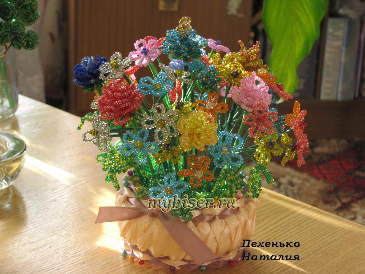 Корзиночка полевых цветов бисер
