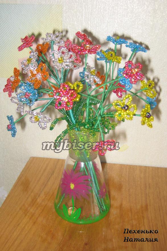 Скачивали: 314 Папка:цветы из бисера. картинку.  Наташа.  Добавил. natashulay.