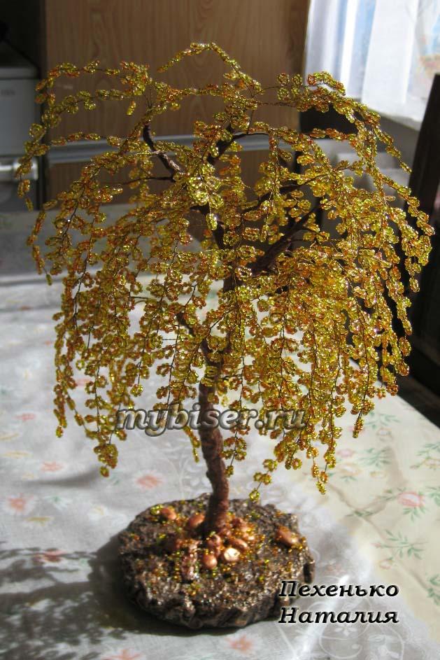 Золотое дерево из бисера мастер класс с пошаговым фото