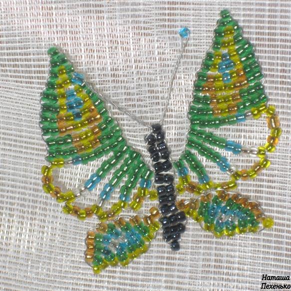 Бабочка бисер