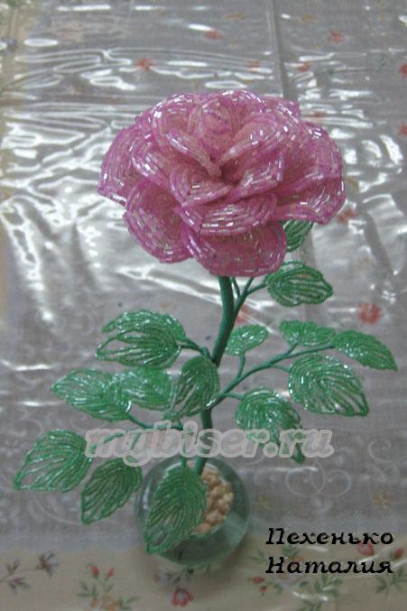 Роза из бисера мастер