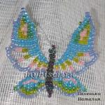 Голубая бабочка из бисера