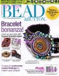 Журнал по бисероплетению Bead & Button № 110 August 2012