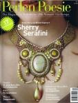 Журнал по бисероплетению Perlen Poesie № 12 2012