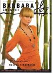Barbara Hoy №33 Crochet