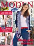 Diana Moden №5 2013