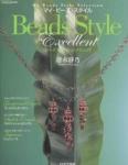 Beads Style Excellent (украшения из бисера)