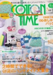 Cotton Time № 7 2013