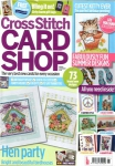 Cross Stitch Card Shop №91 2013
