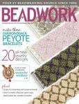 beadwork_2013-06-07_1