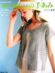 Let\'s knit series NV 80321 2013