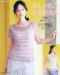Let\'s knit series NV 80322 2013