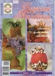 журнал Чудесные мгновения №2 2009