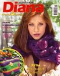 Маленькая Diana № 11 2013
