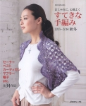 Let\'s Knit Series 2013-2014