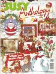 SUSY Anthology  № 14 novembre 2013