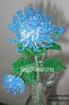 Хризантема голубая из бисера