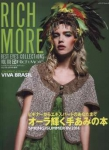 Rich More Vol.118 Spring/Summer 2014