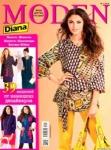 Diana Moden №1 2014