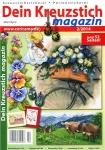 Dein Kreuzstich magazin №2 2014
