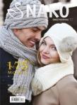 Nako Orgu festivali №21 2014