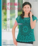 Let\'s Knit Series № 3726 2014