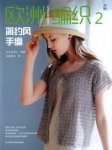 Let\'s Knit Series № 71333 2014