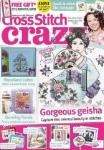 Cross Stitch Crazy №194 2014