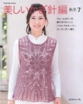 Lets Knit Series № 80423 2014