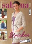 Sabrina №8 2014