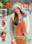 Sabrina №4 2014