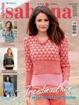 Sabrina №3 2014