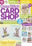 Cross Stitch Card Shop №95 2014