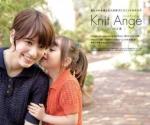 Knif Ange 2014 Summer
