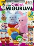 Crochet Amigurumi №2 2015