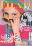 Filati Kids №5 2015