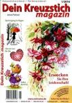 Dein Kreuzstich Magazin №1 2016