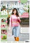 Inside Crochet №40 2013