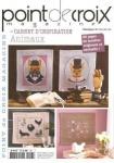 Point de Croix Magazine №67 2016