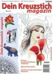 Dein Kreuzstich magazin №3 2016