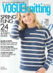 Vogue Knitting – Early Spring 2016