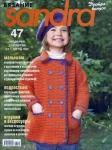 Sandra / Экстра - выпуск №163 2006