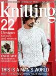 Knitting №156 - 2016