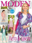 Diana moden №3 2016