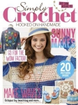 Simply Crochet №46 2016