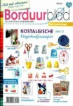 Borduurblad №74 2016