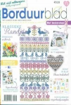 Borduurblad №73 2016