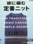 New traditional basic casual simple sporty 2005
