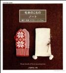 Lets knit series NV80161 2010