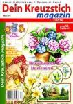 Dein Kreuzstich Magazin №3 2014